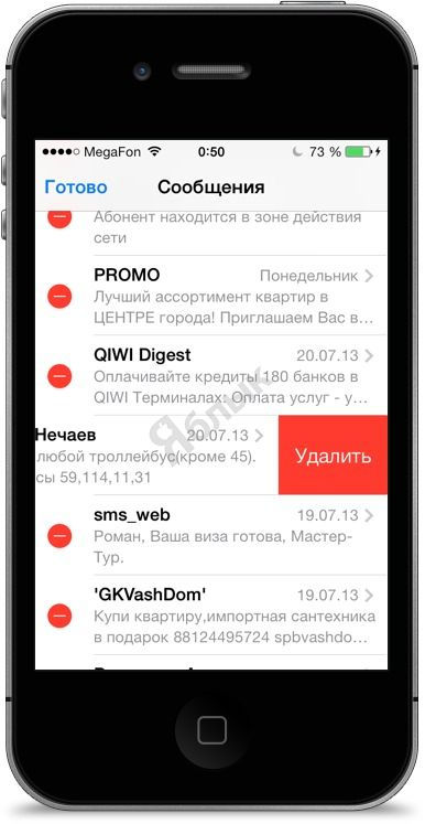 ios_other_4