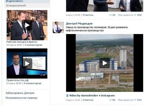 Вконтакте встраивает видео из Instagram