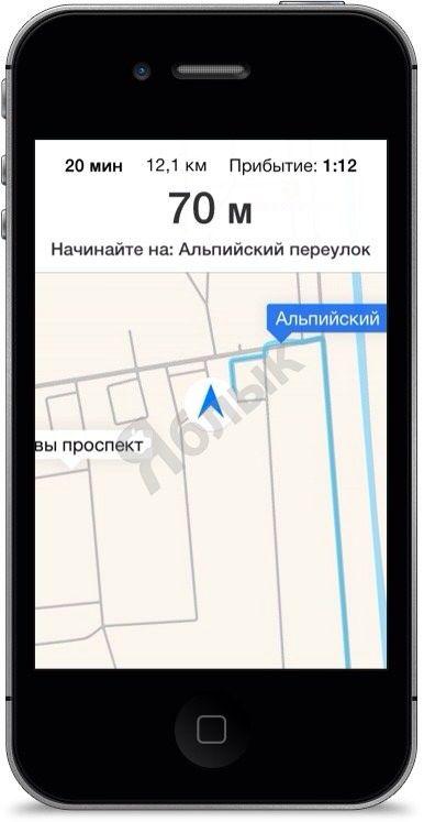 maps_ios7_10