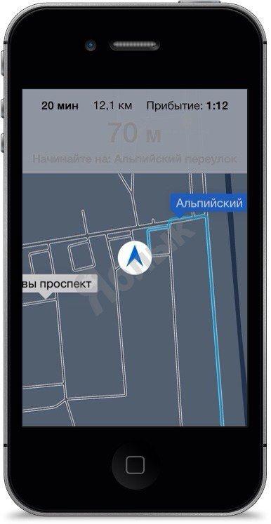 maps_ios7_11