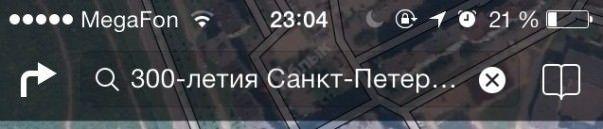 maps_ios7_2