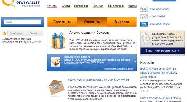 Как покупать джейлбрейк твики и приложения в Cydia