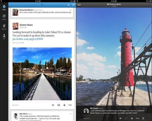 В Twitter добавлена синхронизация DM