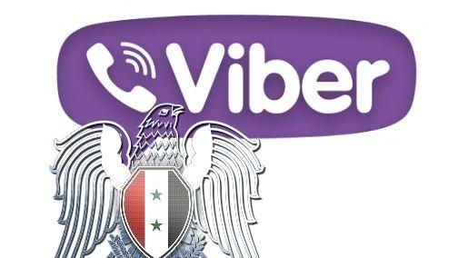 Viber взломан