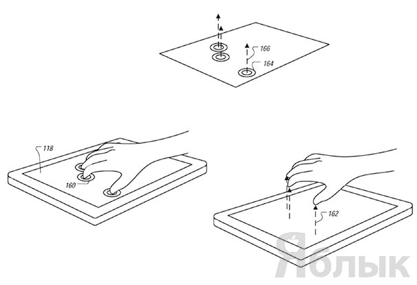 Apple-patents-3D-gesture-UI-for_iOS-yablyk