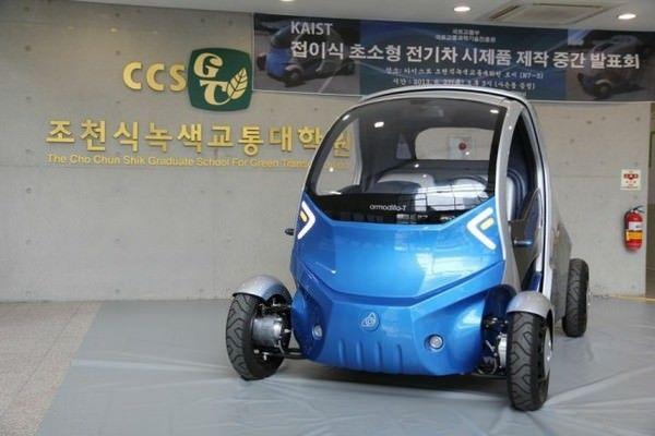 Компактный и легкий электромобиль-раскладушка