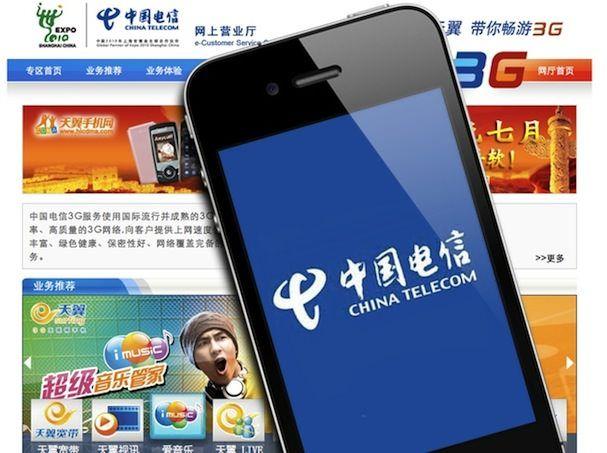 China Telecom iPhone 5