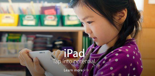 Apple в образовании