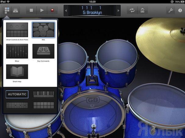 Барабаны в Logic Remote