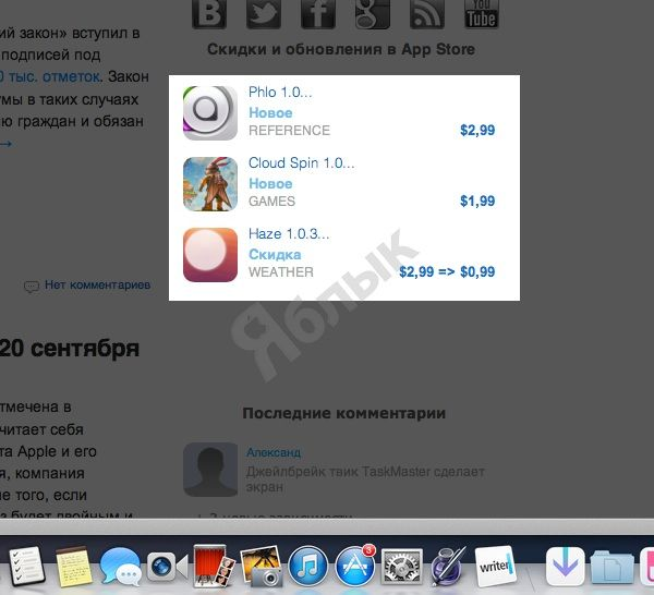 widget_web_2