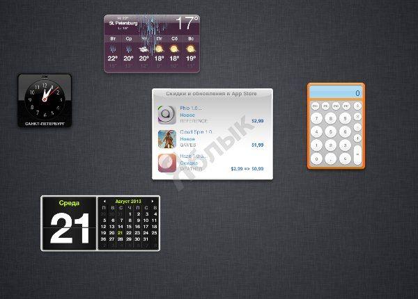 dashboard_widget_web_4