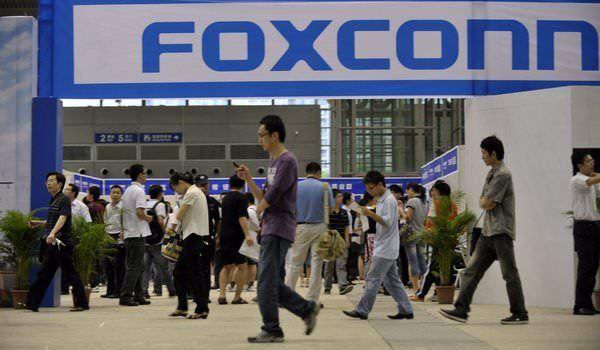 Прибыль Foxconn подскочила на 41%
