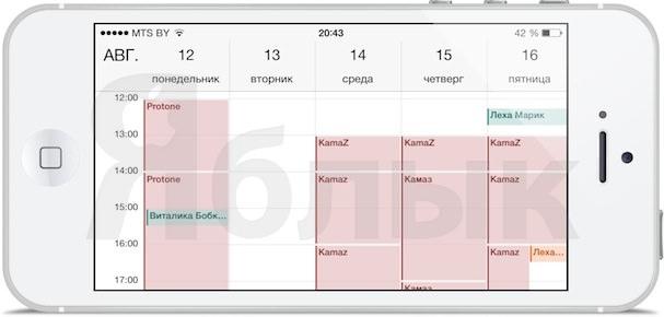 Google календарь на iPad и iPhone