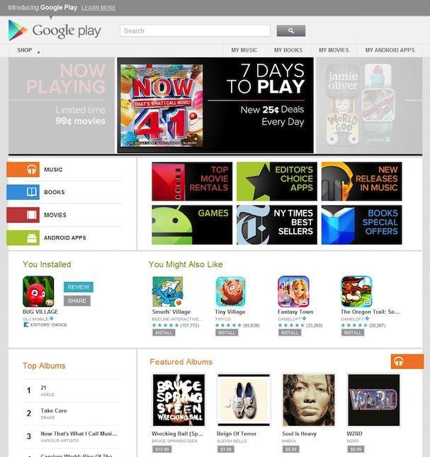 google play в интернете