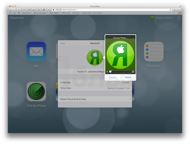 Дизайн iCloud iOS 7