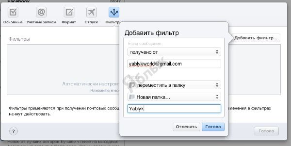 mail_tips_1