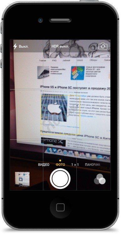 ios7_camera_app_1
