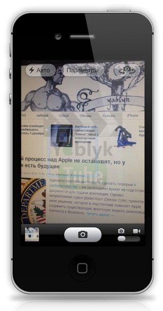 Как заблокировать автофокус в стандартном приложении камеры в iOS