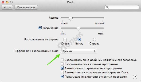 minimize_bug_osx_2