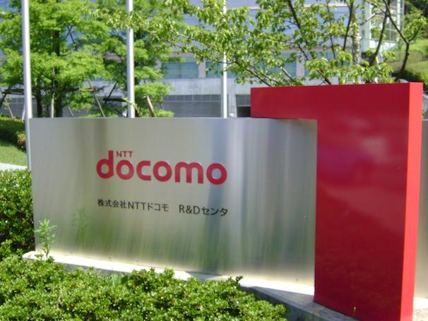 ntt_docomo_iphone