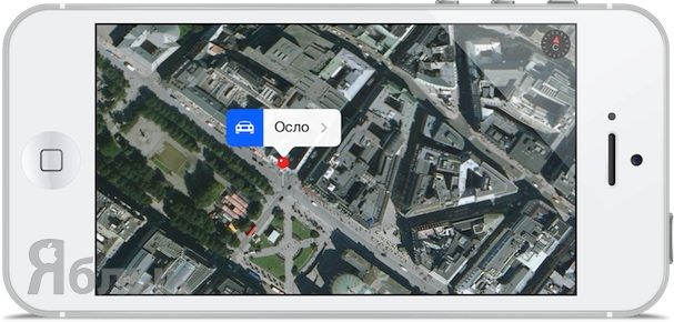 flyover 3d карты Apple