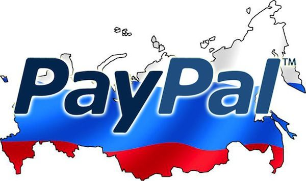 paypal_in_russia