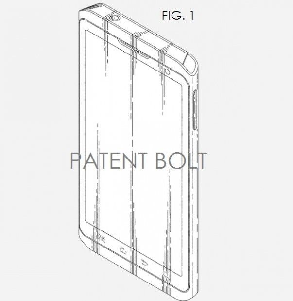 samsung-s5-metal-patent