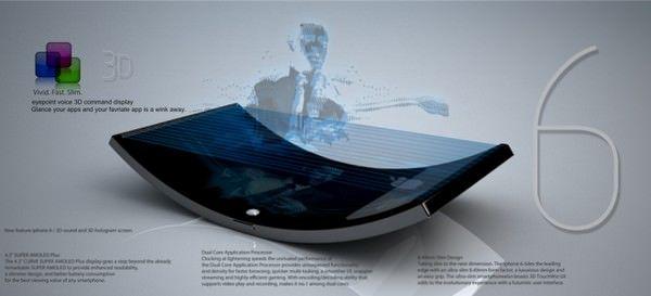 Взгляд в будущее смартфона