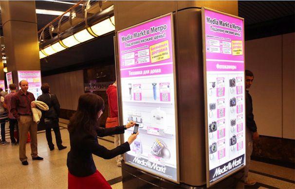 Виртуальный магазин в московском метро