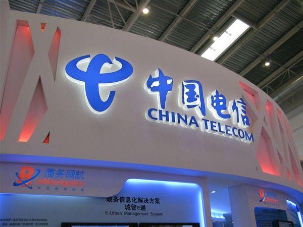 Неосторожное, но веское заявление China Telecom об iPhone 5С