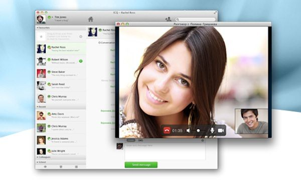 icq for mac OS X