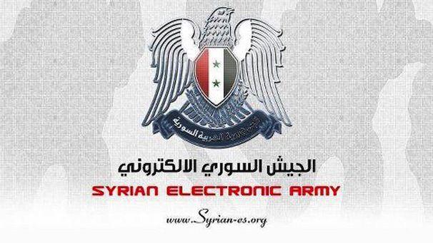 Сирийская электронная армия логотип