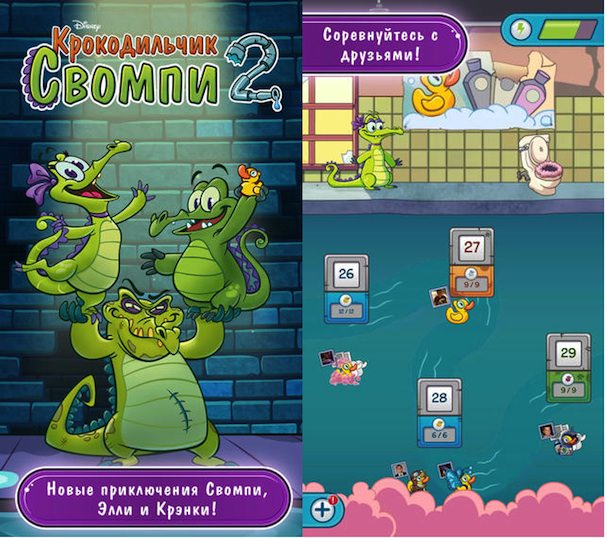Крокодильчик Свомпи 2 для iPhone и iPad