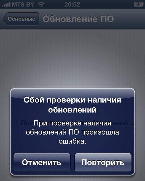 сервера Apple