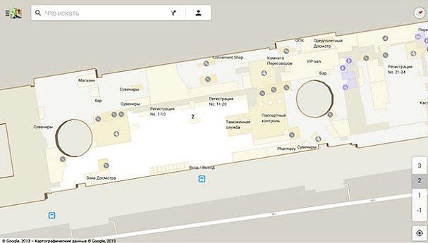 Google Maps обновился