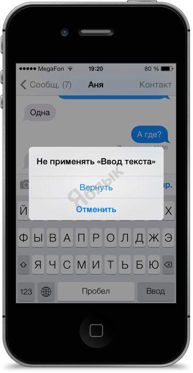 dismiss_text_2