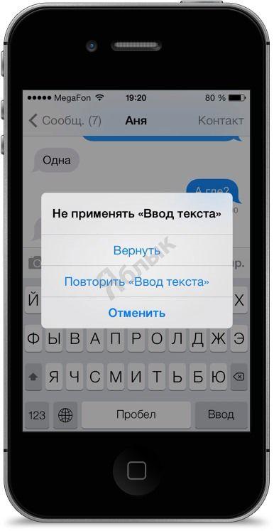 dismiss_text_3