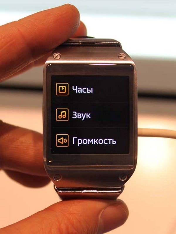 """продажи """"умных"""" часов Galaxy Gear"""