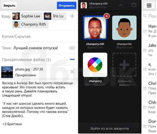 gmail для iPhone и iPad