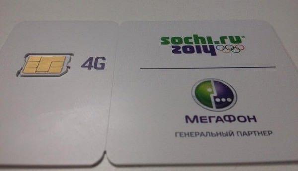 Новые iPhone и российские сети LTE