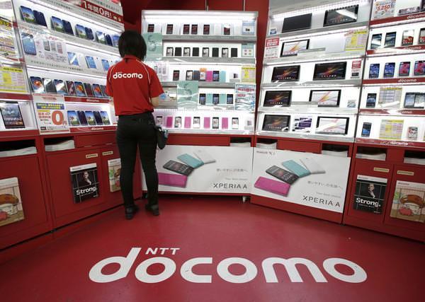 NTT Docomo & Apple