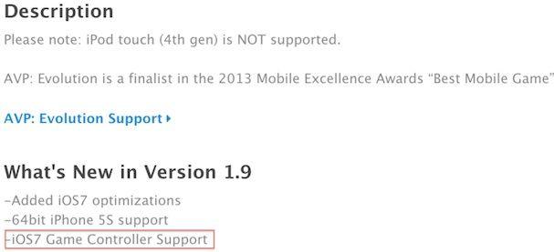 поддержка джойстиков в iOS 7