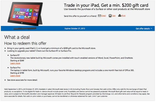 Microsoft меняет на iPad на деньги!