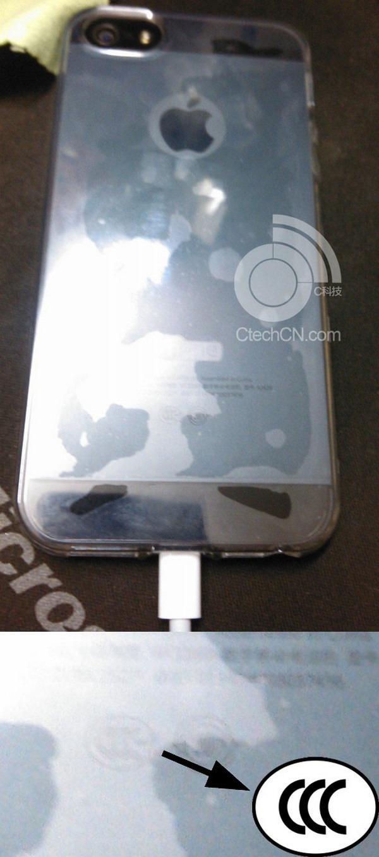 Графитовый iPhone 5S с маркировкой сертификата качества КНР (фото)