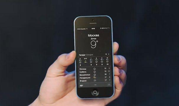 iphone 5c на ios 7