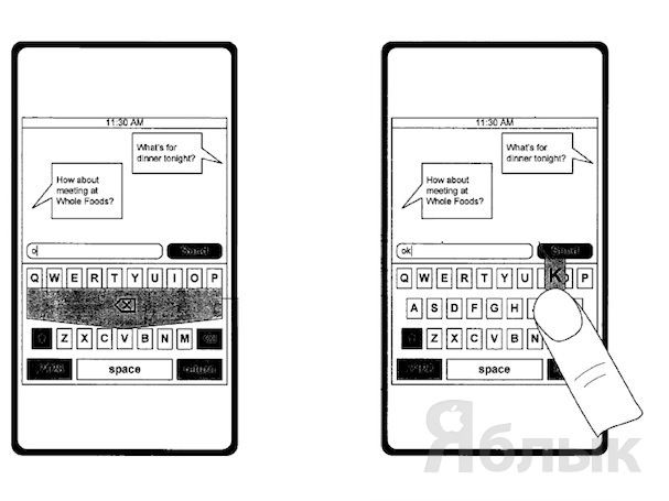 panent-apple-swype-ios-keyboard-iphone_ipad_yablyk