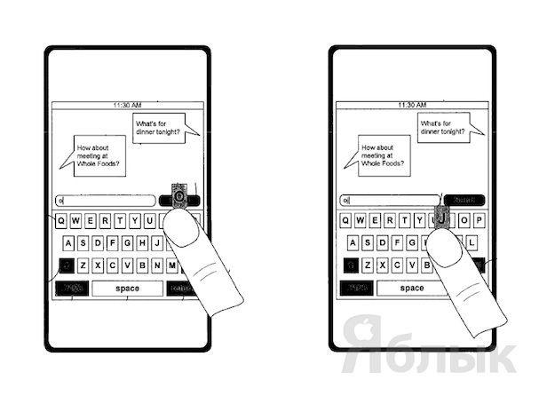 жесты для клавиатуры iPhone