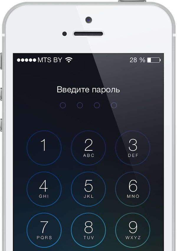 пароль пин-код в iOS 7