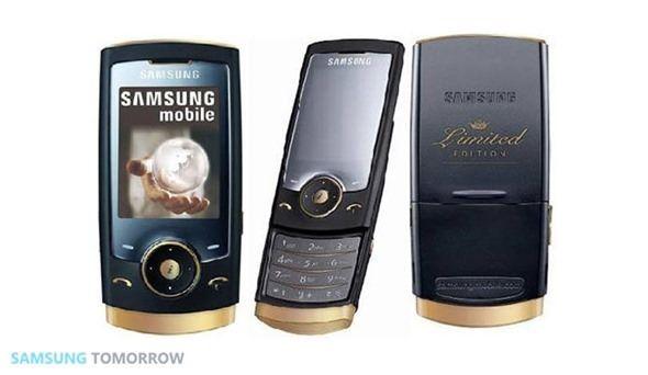 Золотые смартфоны Samsung