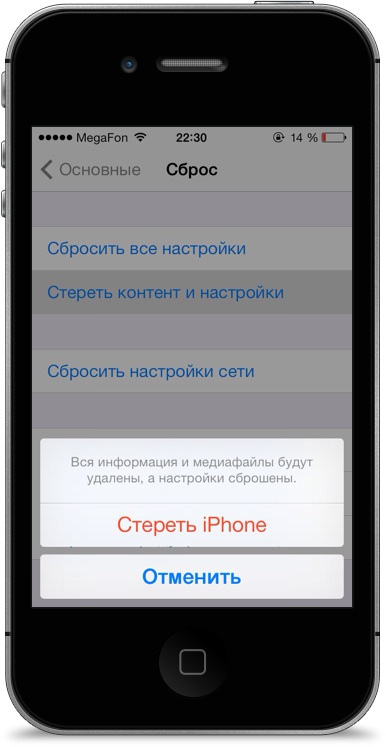 sell-iphone-3